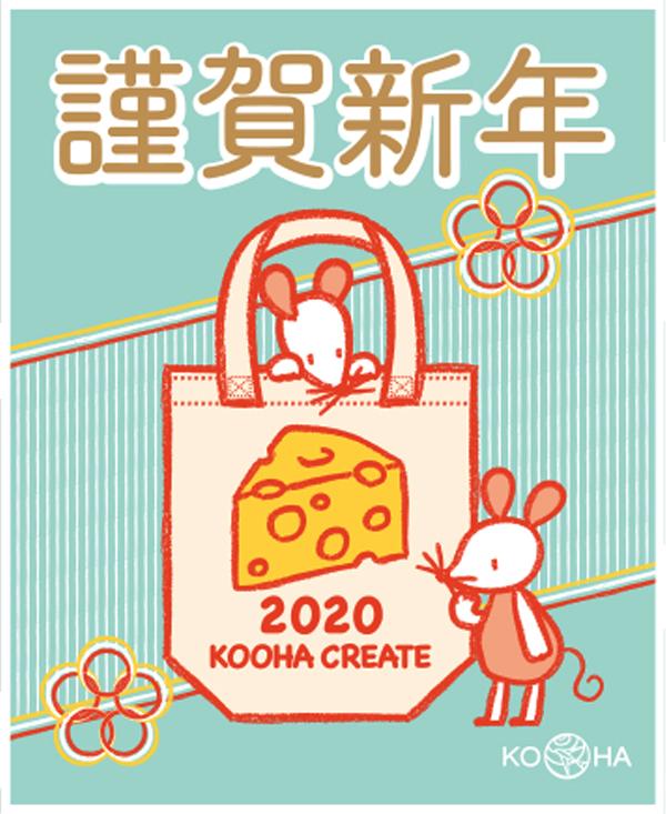 2020summer goods